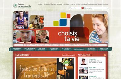 Site du cégep de Victoriaville en 2014